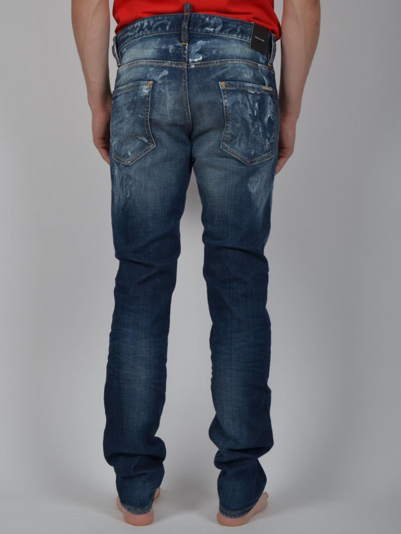 DSQUARED2  16.5CM COOL GUY STRETCH DENIM JEANS